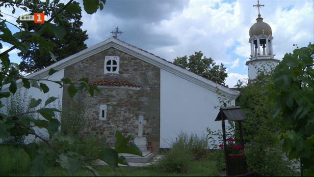 Поморийски манастир Свети Георги