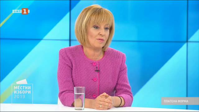 Местни избори 2019: Мая Манолова, независим кандидат за кмет на София