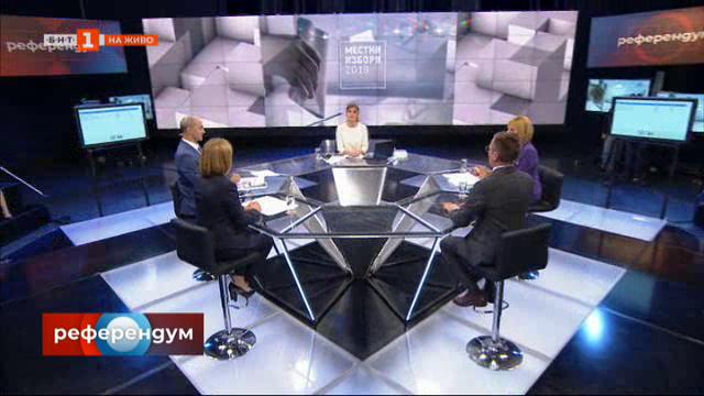 Големият дебат за София