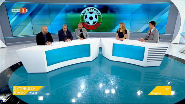 Край на ерата Михайлов в родния футбол. Какво ще се промени?