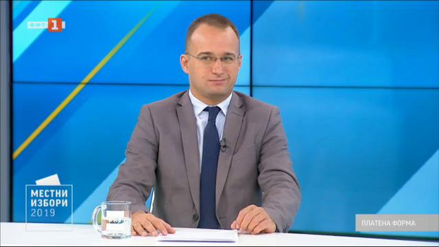 Местни избори 2019: Защо Симеон Славчев иска да е общински съветник в София