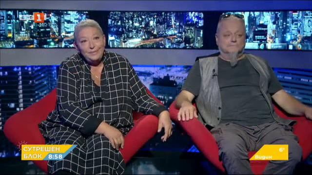 Даниела Кузманова и Румен Бояджиев - гости в БНТ на 60