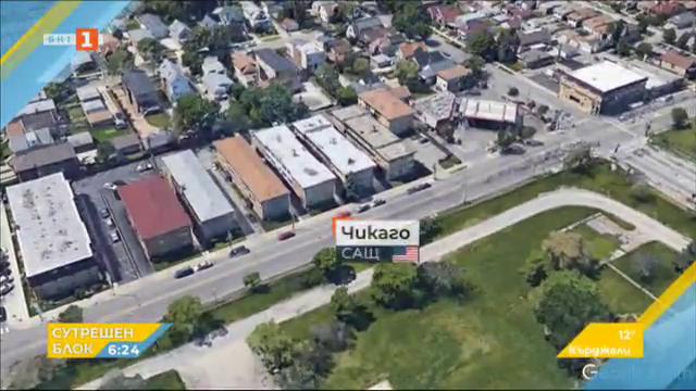 Пет доживотни присъди може да получи убиецът от Чикаго