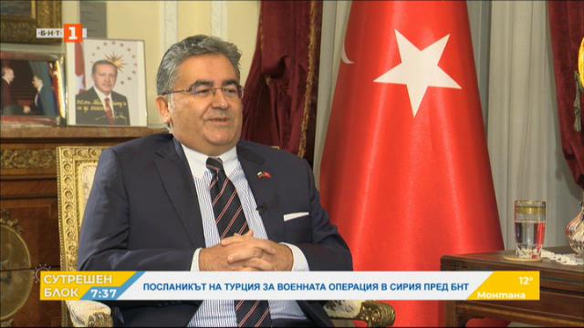Интервю с турския посланик Хасан Улусой специално за БНТ