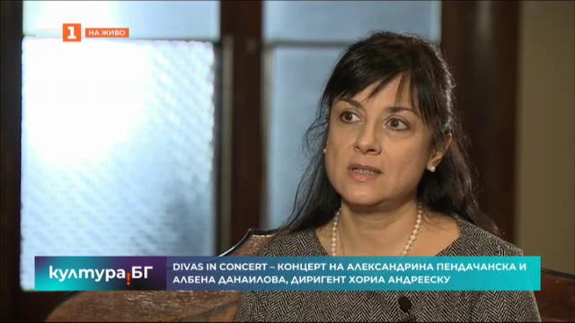 Александрина Пендачанска е солист в Divas in Concert в зала България