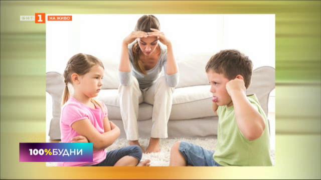 Отровната родителска любов