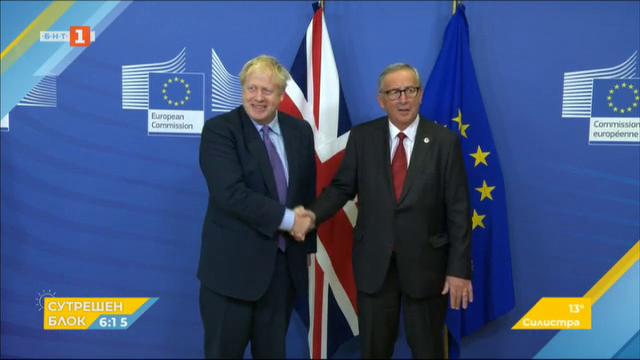 Жан-Клод Юнкер и Борис Джонсън се договориха за Брекзит