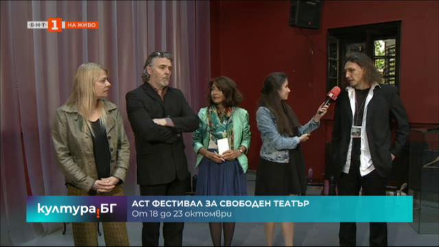 Акт Фестивал за свободен театър