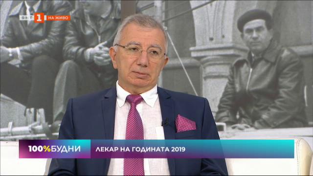 Проф. Пламен Панайотов - лекар на 2019