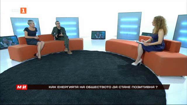 Активно ли е гражданското общество в България?