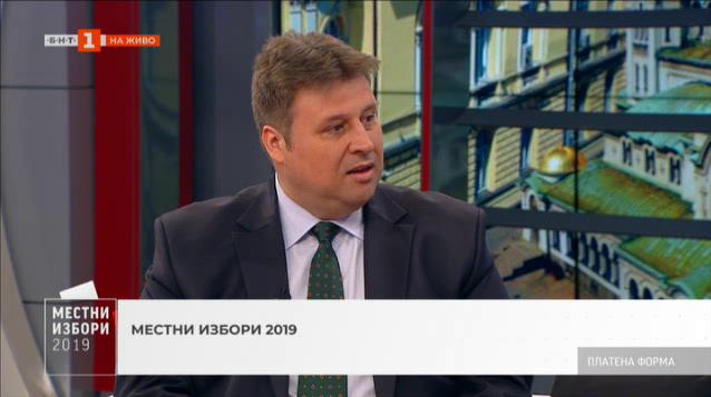 Местни избори 2019: Стефан Иванов, кандидат на НФСБ за кмет на София
