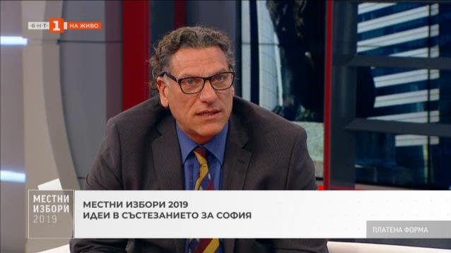 Местни избори 2019: Радослав Каратанчев, независим кандидат за кмет на София