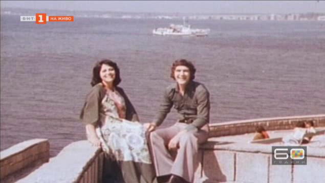 """Живите архиви"": БНТ на 60"