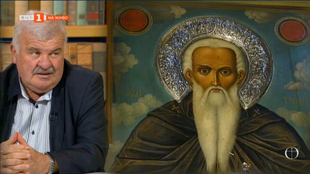 Св. Йоан Рилски – отшелникът, роден на село или в царски дворец?!