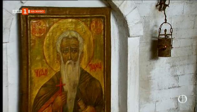 Св. Йоан Рилски - пазителят на черното злато