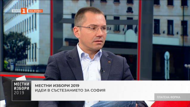 Местни избори 2019: Ангел Джамбазки, кандидат за кмет на София на ВМРО