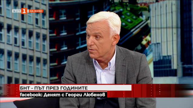 Иван Такев: Мисията на обществената телевизия е да възпитава и образова
