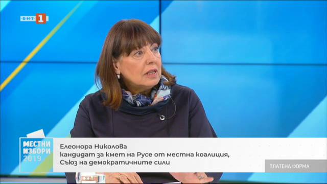 Местни избори 2019: Елеонора Николова - кандидат за кмет на Русе