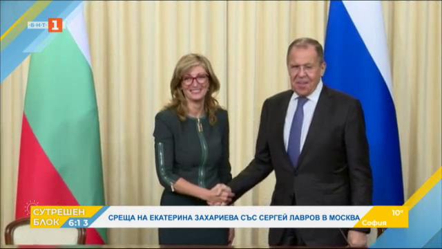 Среща на Екатерина Захариева със Сергей Лавров в Москва