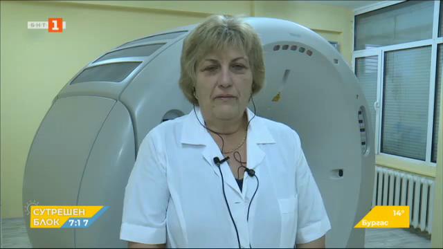 След инцидента със забравена жена в скенера на болницата в Павликени