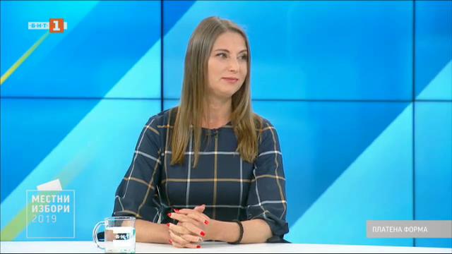 Местни избори 2019: Мария Цветкова - кандидат за районен кмет в София