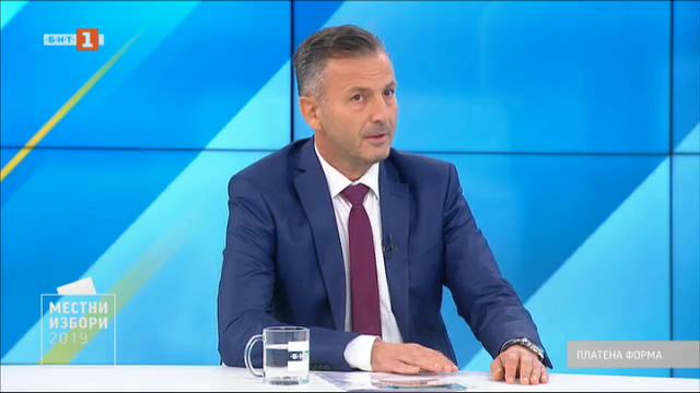 Местни избори 2019: Андон Тодоров – кандидат за кмет на Благоевград