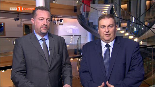 Пряко от Брюксел: Евродепутати за Доклада на ЕК за наблюдение на България