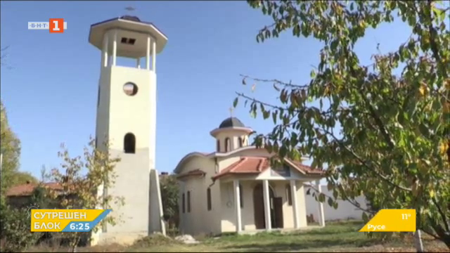 Хора от село Нови чифлик изграждат храм