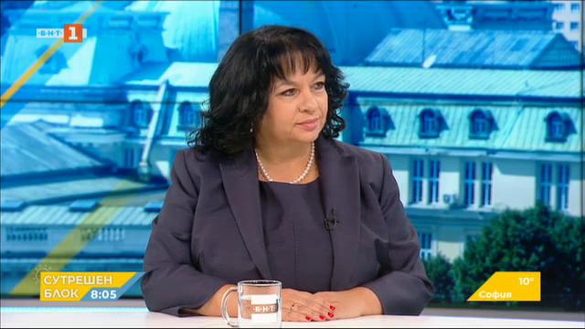 Българската енергетика в развитие - говори министър Теменужка Петкова
