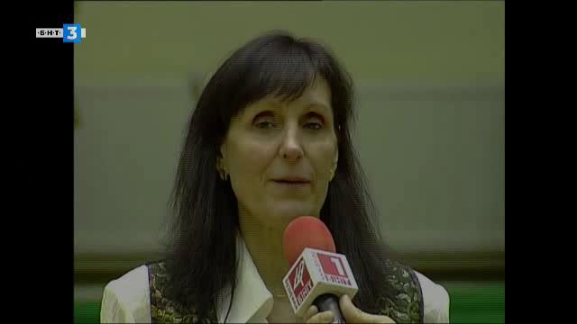 Пенка Стоянова - баскетбол