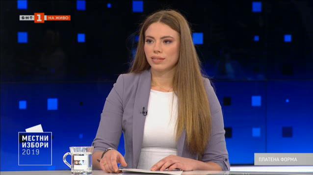 """Местни избори 2019: Анелия Дулева, кандидат за общински съветник от """"Атака"""""""