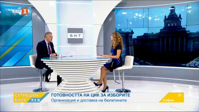 Готова ли е ЦИК за местните избори - говорителят Александър Андреев