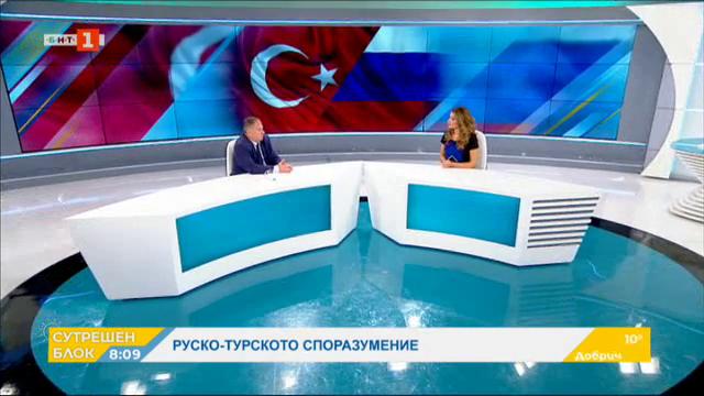 Руско-турското споразумение за Сирия - коментар на проф. Владимир Чуков
