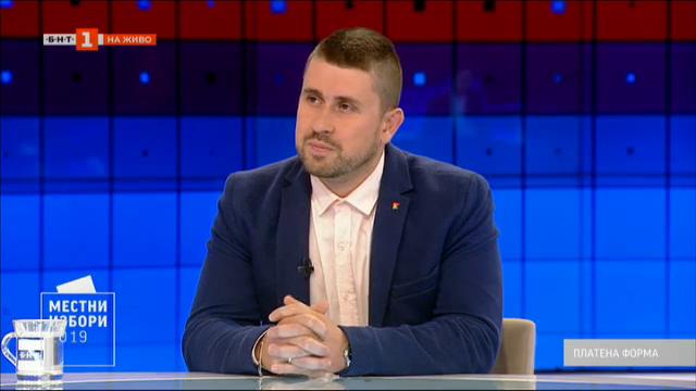 Местни избори 2019: Михаил Петров - кандидат за общински съветник за София