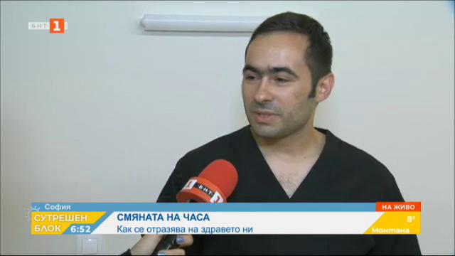 Анатомия на съня - д-р Петър Чипев, специалист по  медицина на съня