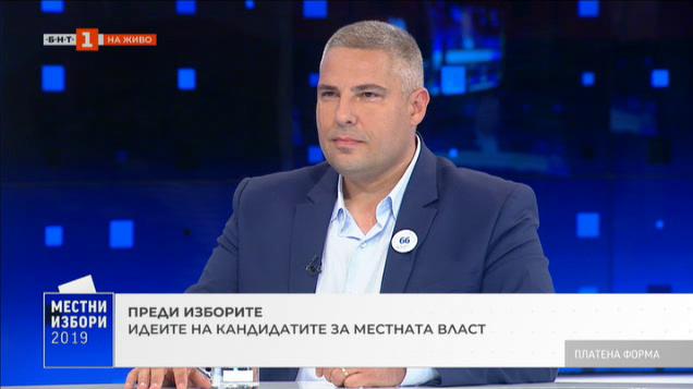 Местни избори 2019: Методи Лалов, водач на листата на Демократична България