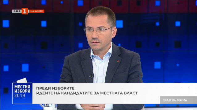 Местни избори 2019: Ангел Джамбазки - кандидат на ВМРО-БНД за кмет на София