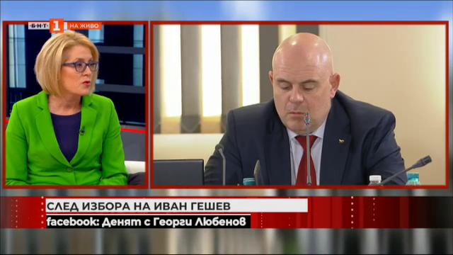 Изборът на главен прокурор - говорителят на прокурорската колегия Даниела Машева