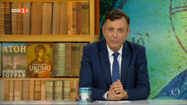 Разколът утвърди патриарх Максим