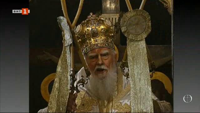 Разколът в църквата закрепи патриарх Максим