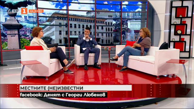 Румяна Коларова и Татяна Буруджиева - промяната между мечтите и реалността