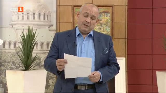 Лидерите: Христо Димитров от ансамбъл Българе