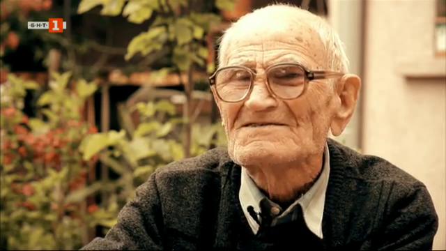 Столетниците на България: 108-годишният дядо Неделчо