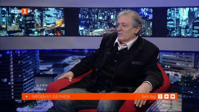 Михаил Белчев - гост в БНТ на 60
