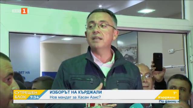 Пети пореден мандат за Хасан Азис в Кърджали