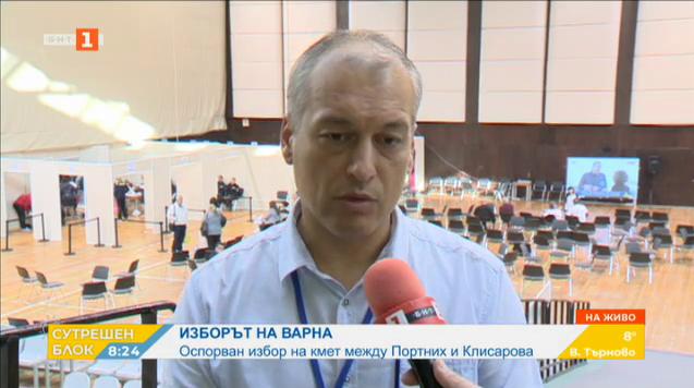 При обработени 50% от СИК: Иван Портних получава 50,5% от гласовете