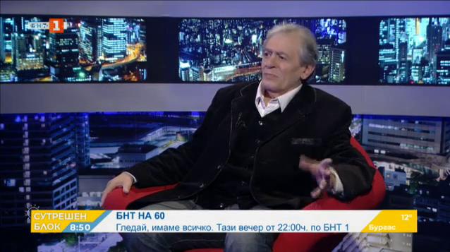 """Гледайте тази вечер Михаил Белчев в """"БНТ на 60"""""""