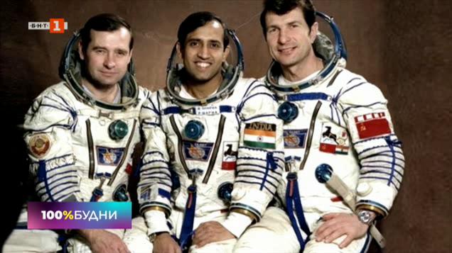 Каква е връзката между космическите полети и йога?