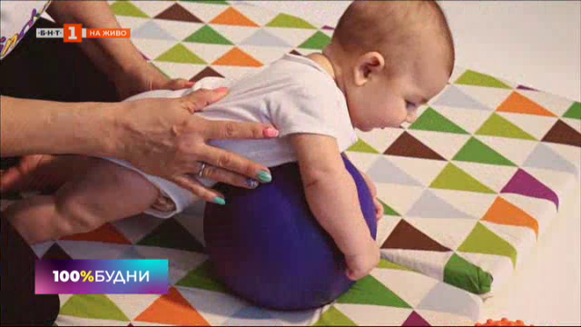 Как да помогнем на детето си да расте здраво и умно?