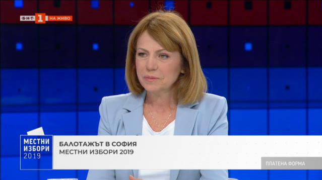 Местни избори 2019: Идеи за развитието на София – Йорданка Фандъкова